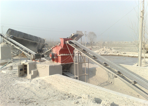 广西玉林制沙生产线生产现场