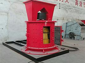 建筑制砂机